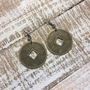 Jewelry - Chinese Coin Medallion Earrings